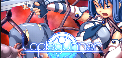 Quick Review: Lapis Gunner (PC) (NSFW)