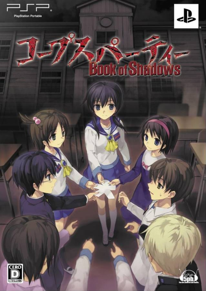 Corpse Party: Book of Shadows | Box art