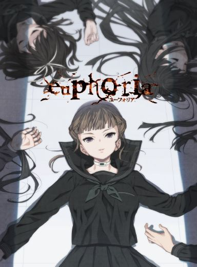 Euphoria (PC): Beyond Horror, Beyond Hentai, Beyond Art (Detailed Review) (NSFW)