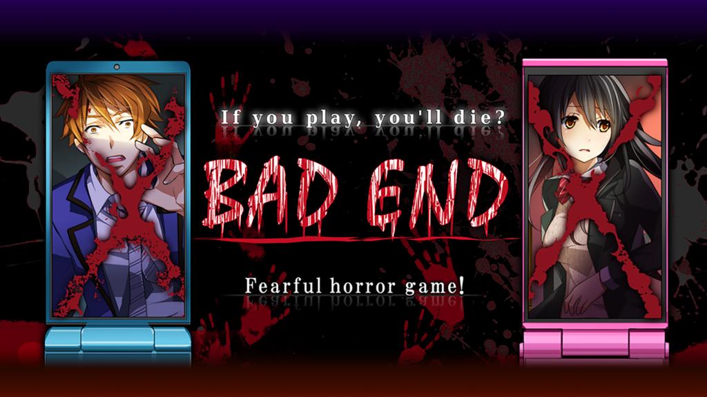 BAD END | logo