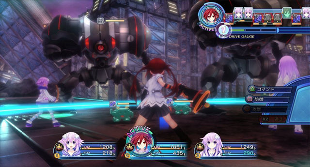 Amazing VGM: Voltage (Megadimension Neptunia VII)