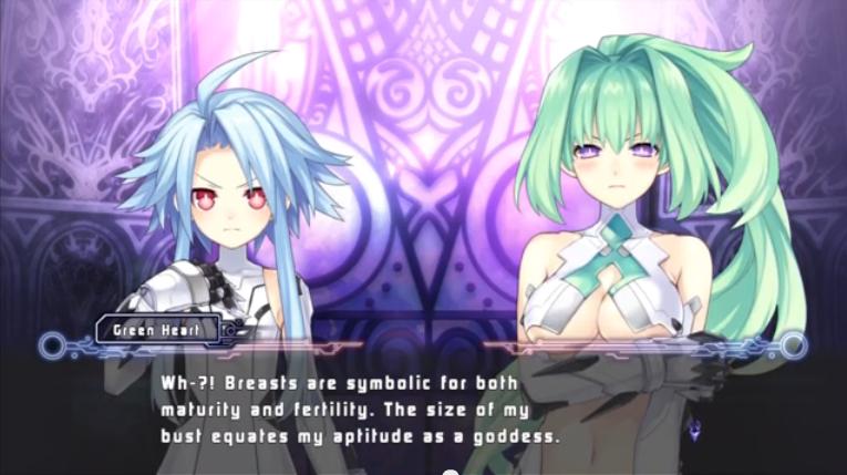 Hyperdimension Neptunia   Apitittude