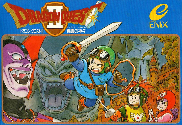 Dragon Quest II | jp box art