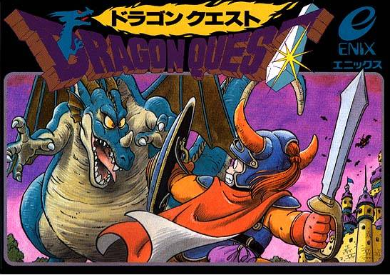 Dragon Quest (NES/MSX/SNES/GBC/Mobile/3DS/PS4/Switch): A JRPG Pioneer (Detailed Review)