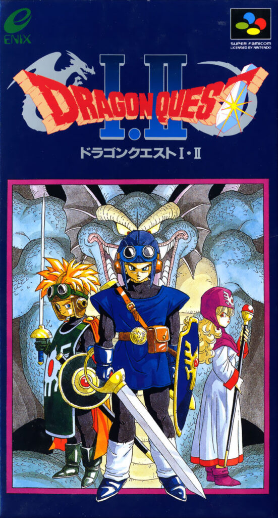 Dragon Quest I & II | Boxart