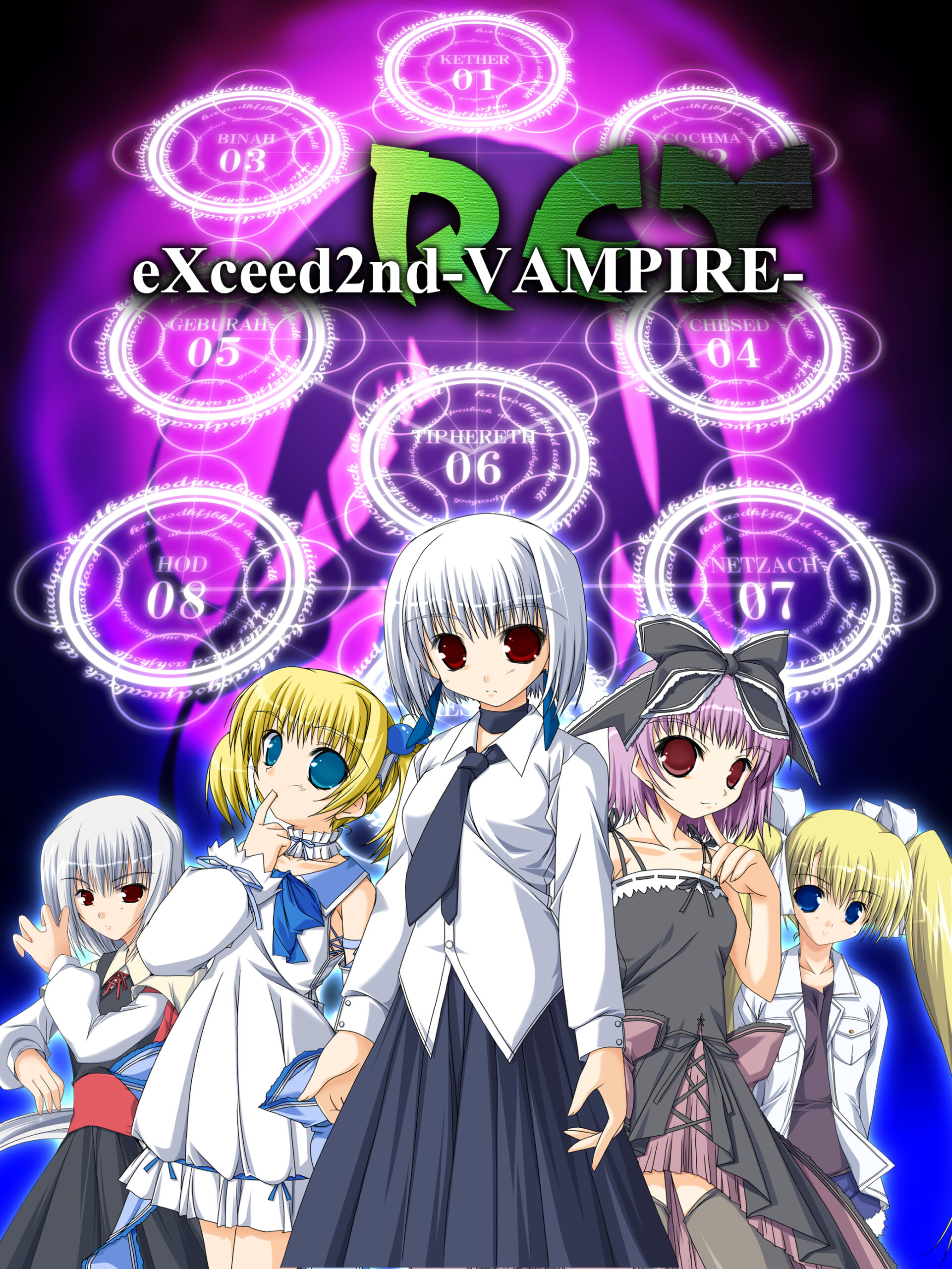 Quick Review: eXceed 2nd – Vampire REX (PC)