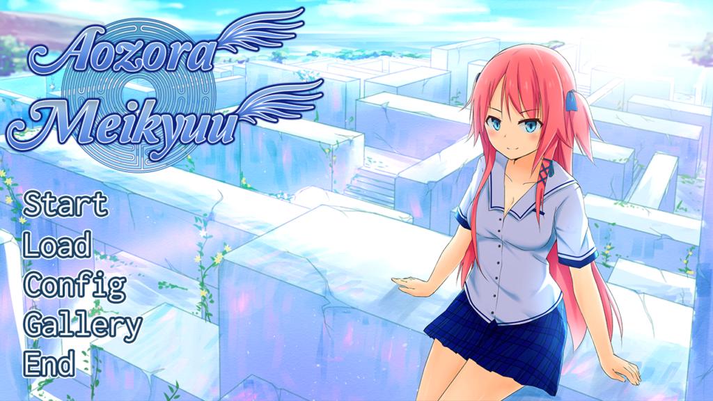 Aozora Meikyuu   Title screen